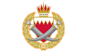 Ministry_of_Interior_of_Bahrain