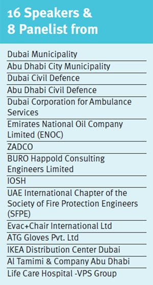 HSE Dubai 2016