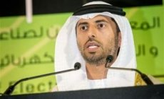 Al Mazrouei to deliver Energy Institutes key note speech
