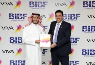 VIVA Bahrain partners with BIBF to launch cybersecurity