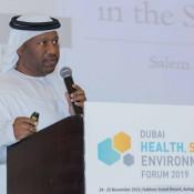 Saleh Nuaimi - Dubai Health, Safety and Environment Forum 2019